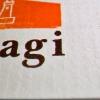 ショップカード・ロゴマーク/パン屋&cafe nagi様02