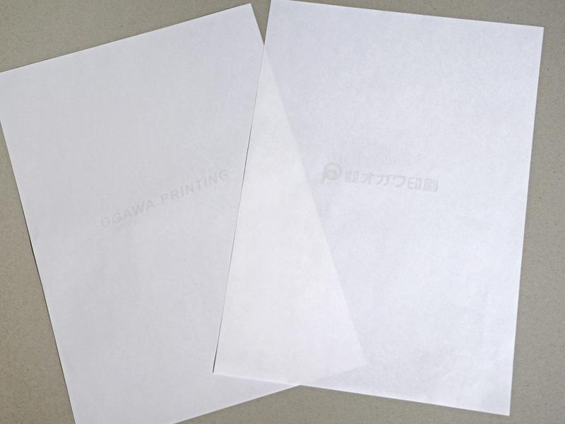 透かし印刷